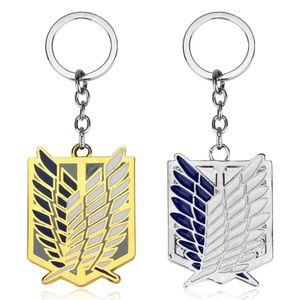 Attack on Titan Shield Key Chain